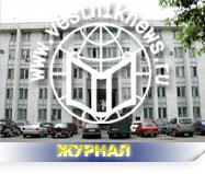 Вестник Образования России